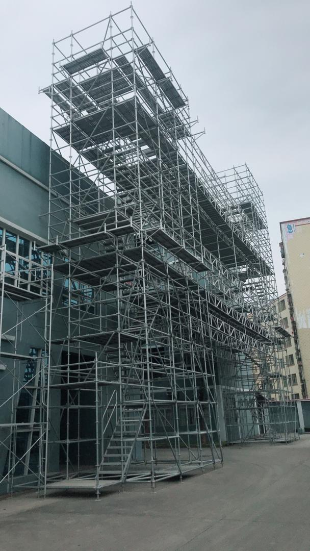 Guangzhou Jet Scaffold & Formwork System Co., Ltd